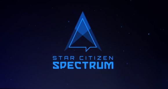spectrum-star-citizen